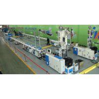 上海金纬品牌供应HDPE单管及一模双出管材生产线厂家直销批发电话