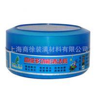 缇威绿源高级多功能清洁膏 适合各种材质去污 抛光 250g
