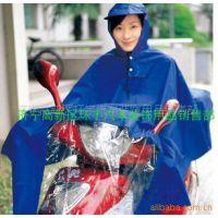 厂家诚招电动车衣 自行车车衣 三轮车车衣 摩托车雨衣代理加盟