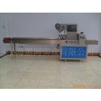 供应厂家直销轴承包装机,五金件枕式包装机 零件枕式包装机械