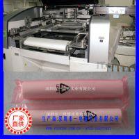 深圳一电通厂家直销批发零售DEK全自动印刷机卷状擦拭纸