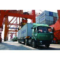 供应广州至英国集装箱船运,英国费里斯托散货拼箱