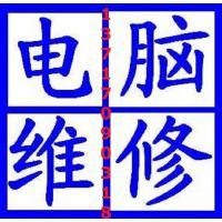 深圳市电脑维修 罗湖区电脑组装 专业维修 专业组装