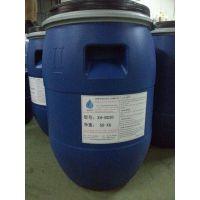 供应造纸、印花、皮革等行业专用蜡乳液/XH-8001水性蜡乳液
