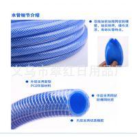 PVC洗车水管软管园林水管花园高压 塑料管 PVC软管 海蓝管批发