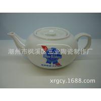 广告茶具餐具茶壶定制陶瓷茶壶 陶瓷礼品 促销礼品