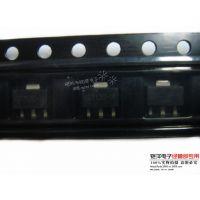 HT7333A-1 HT7333-1HOLTEK牌子 三端的高电流低电压稳压器 SOT89