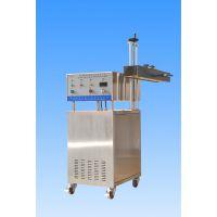 4000W双散热器铝箔封口机 大功率晶体管铝箔封口机 电磁封口机