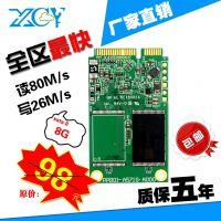 大厂直供XCY 8G mini sata  SSD sata硬盘ide硬盘  固态移动硬盘