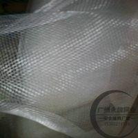 供应窗纱网 20目单丝窗纱网批发价格 40目玻璃纤维窗纱网生产厂家