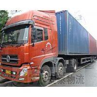 天津到西安危险品物流专线丨天津到西安往返运输丨天津到西安危险品物流公司
