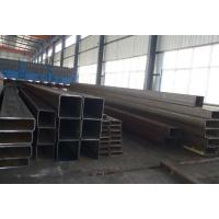 产钢材,焊管,无缝管,1500*25规格钢材Q345C/Q345D/Q345E钢材