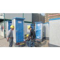 苏州工地厕所价格|工地厕所租赁|工地移动厕所厂家