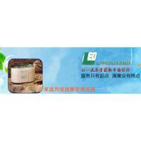 超声波清洗机|力鸿超声波科技(图)|福州超声波清洗机