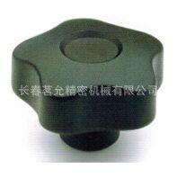 快装式凸轮式旋钮原装进口ELESA厂家系列产品 代理批发VCRT,FM