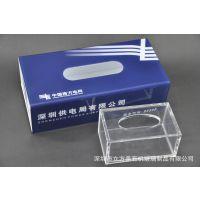 深圳亚克力厂家直销方形亚克力纸巾盒,有机玻璃纸巾盒