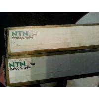 NTN角接触轴承7022UCG/GNP4