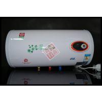 樱花热水器储水式电热水器洗澡圆桶数显速热式沐浴40 50 60升