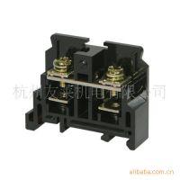 促销进口韩国凯昆铜排接线排KTB2-025现货销售小端子接线口