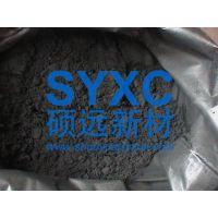 中、高碳石墨|高纯石墨粉|微粉石墨|可膨胀石墨 固定碳:99.996%