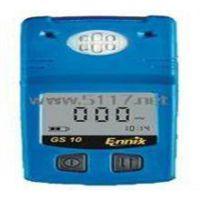 供应ENNIX ENNIX四合一气体检测仪