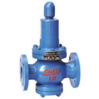 鸿蝶阀门Y42X-10活塞式水用减压阀,铸铁减压阀