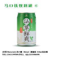 供应6113#易拉罐  统一仙草凉茶罐   康师傅饮料瓶  达利园花生牛奶罐