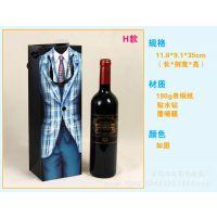 欧美 创意 个性红酒纸袋 外贸红酒单支手提袋 定制酒袋