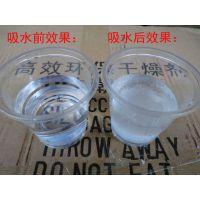 厦门粉末生化干燥剂,源弘信0592-6103125