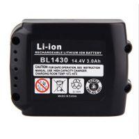 厂家直销MAKITA 牧田BL1430 14.4V 3.0A电动工具电池