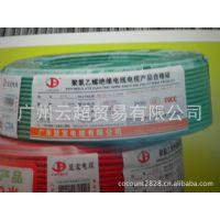 诚招8芯BV软电线代理加盟 电缆经销商
