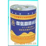 供应新三峡牌单组份油性聚氨酯防水涂料 15kg