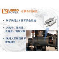 力本LV-系列微油螺杆空压机【LV90/8】排气量17功率90KW,水冷方式