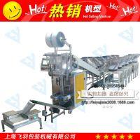 多功能计数包装机 螺丝包装机 多种混合计数自动包装机