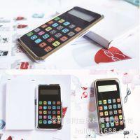 韩国创意8位数袖珍手机造型计算器计算机  Iphone造型计算器