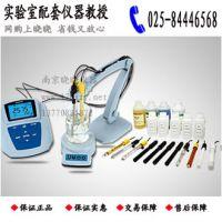 【华东总代理】供应上海三信MP523-05氯离子浓度计