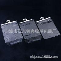 供应PVC浴帘包装袋 下开口钩子包装袋 无毒环保袋