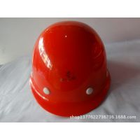 供应 安全帽 矿工、工地用安全帽 优质头部防护 荣裕Y玻璃钢