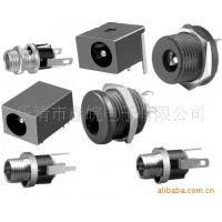 5.5mm 金属DC插座 5.5*2.1 直流插座 直流电源插座 标准接插座