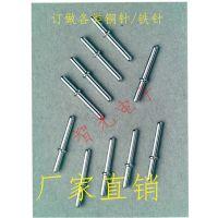 四方针圆针扁针异型针电脑针汽车连接插针接线端子航空插座针孔座