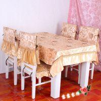 欧式绸缎椅套餐桌布椅子套椅垫13件套新款高档餐椅套特价