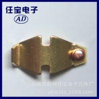 冷压接线端子 快速接线端子D1冲件接线端子 量大从优