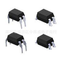 MPC8379VRALG专营各类四面内存芯片等的电子元器件