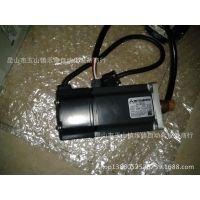 供应苏州三菱全新伺服电机 HC-MFS43  HC-MFS43B