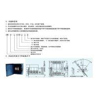 供应HR11熔断器式开关HR11-400
