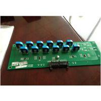 承接电路板插件加工 专业代加工厂