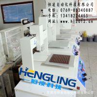 供应自动化流水线点胶设备,东莞厂家直销,可根据产品定制