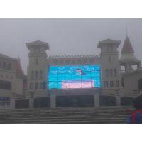 芒市室外全彩屏多少钱一平方 LED户外超高清大屏幕
