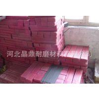 供应碳化钨合金焊条报价