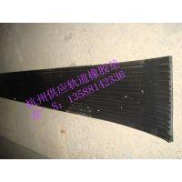复合橡胶垫板,钢轨橡胶垫板,轨道缓冲垫板